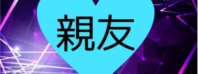 カナ🌻🐤@活動休止中★さんの壁紙画像