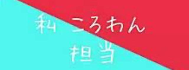 瑠衣@受験生さんの壁紙画像