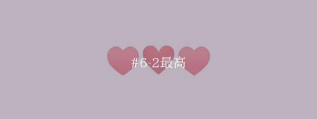 Aoi__📷🐟💙さんの壁紙画像