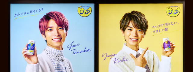 Juri.Tanakaさんの壁紙画像