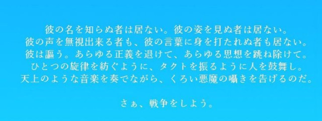 龗………Rei 活動復帰!!さんの壁紙画像
