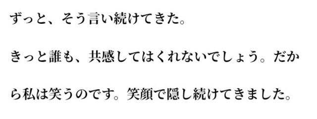 ミナモ✨🤘( '-' 🤘 )@活動休止、ごめんなさい。さんの壁紙画像