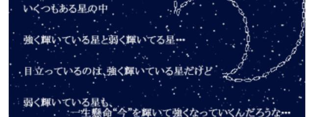 亜桜(アオ) ⭐️💙@すたほぷさんの壁紙画像