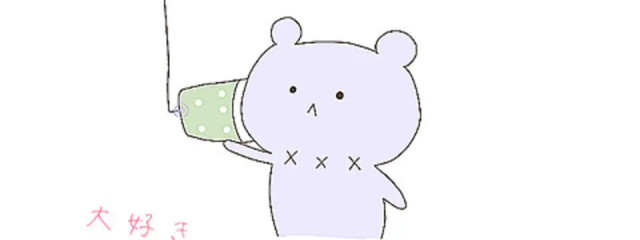 湊川 雨雫@かな  さんの壁紙画像