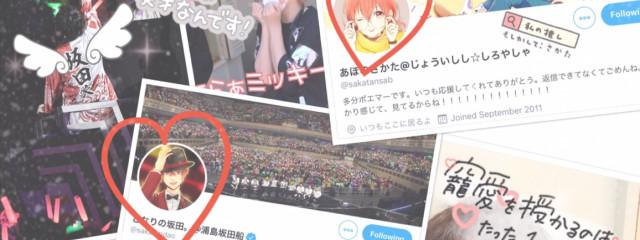 nagia@utaiteさんの壁紙画像
