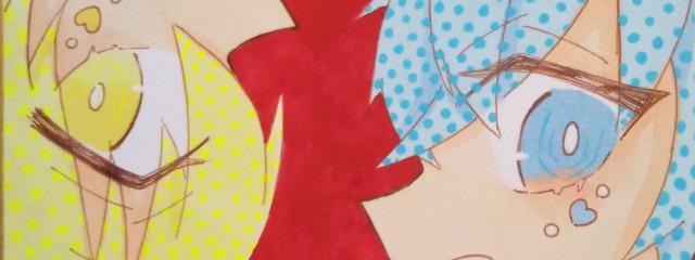 水無月@サブですさんの壁紙画像