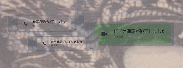 三 瀬 _👾さんの壁紙画像