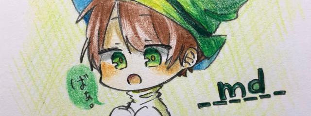 かるぴすそーだ@【誰だって泣いていいんだよ、我慢しないで】さんの壁紙画像