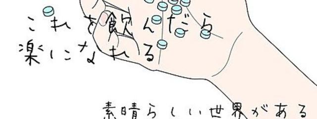 カイスミさんの壁紙画像