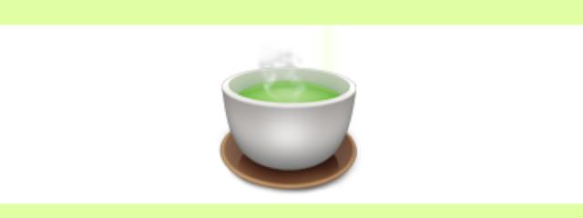 🍵💉お茶くん໒꒱· ゚さんの壁紙画像