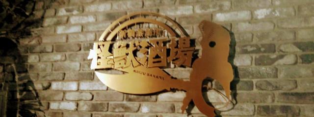 RIN♡RIN☆さんの壁紙画像