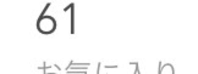 김김 __🐬さんの壁紙画像