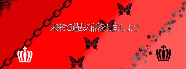 鬼桜さんの壁紙画像