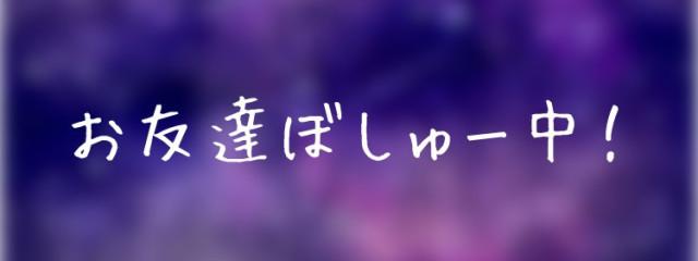 鈴本家🤍💛💙💚💕@活動停止してまーす!さんの壁紙画像