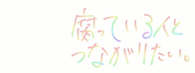 草。@病にかかってしまったッッ(厨二病じゃないょ)@低浮上さんの壁紙画像