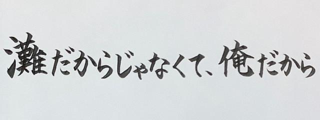 栗 英太  💎🦋🏀さんの壁紙画像