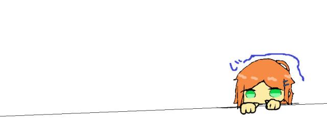 レウ(家族募集中☆)さんの壁紙画像