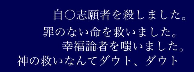 月鏡@病んでる🚬さんの壁紙画像