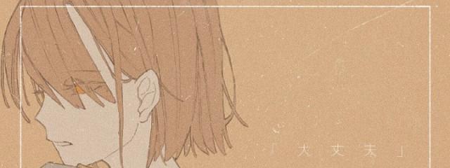 音梨さんの壁紙画像