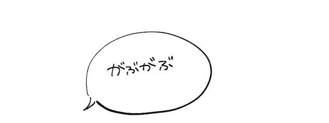 羽瑠萊くん。↺🦔🖤#偽𝕤𝕞𝕚𝕝𝕖🥑#無理にでも生きなきゃね。さんの壁紙画像