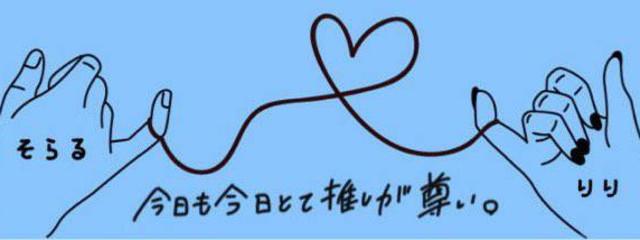 🕛七瀬里莉📖さんの壁紙画像