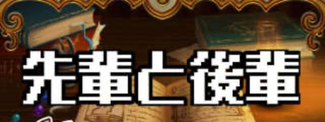 田中@活動休止(プロフ見て)さんの壁紙画像