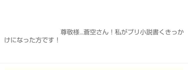 蒼空🌨⛈️@テスト期間( ;꒳; )さんの壁紙画像