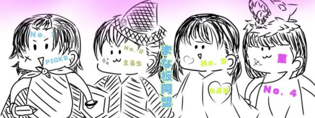 菫ちゃん❤/🍄〿/🦈⚔️/🍓/リムらないでさんの壁紙画像