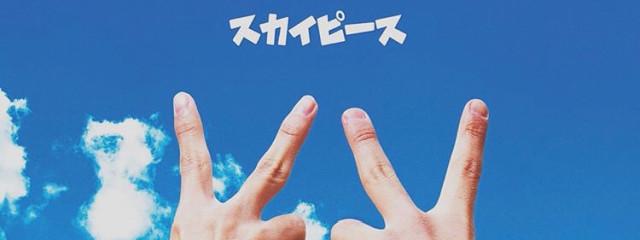 ♡RiRiKA♡さんの壁紙画像