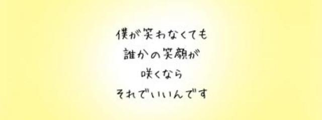 すず▫️♣️@骸とペア画中さんの壁紙画像
