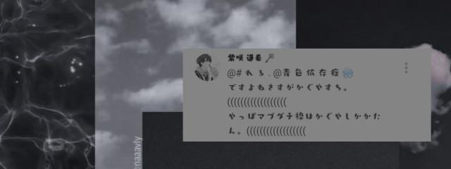 #  な ち .   ໒꒱ @ と-くる-む移行さんの壁紙画像