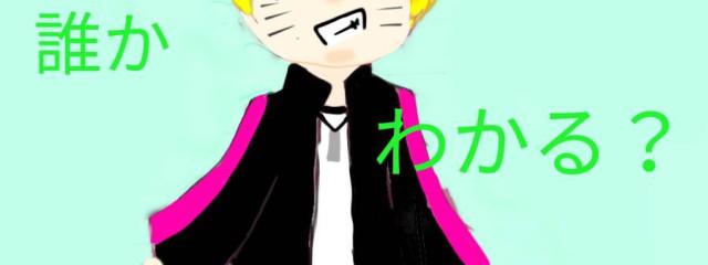 🌙月永⭐ ❄🌹 ❄🐍 凪21さんの壁紙画像