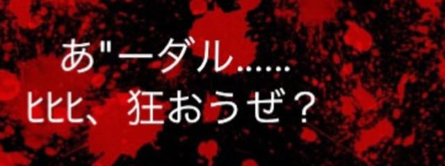狂琉(くるる)/あたおか野郎( ᐙ )さんの壁紙画像