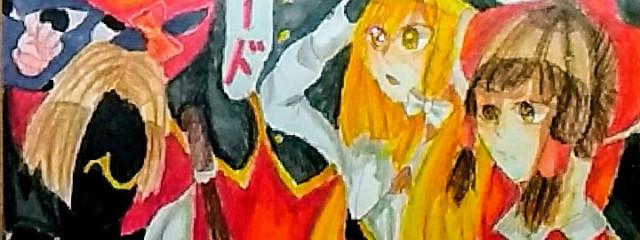 赤八咫(セキヤタ)さんの壁紙画像