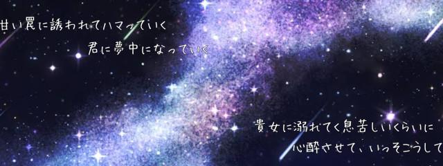 Night(狼)さんの壁紙画像