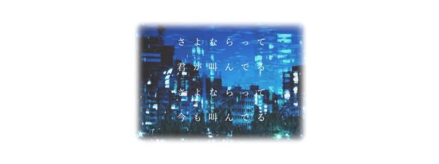 紗夜さんの壁紙画像
