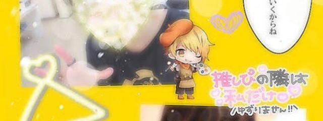 パン食べたい変人@低浮上さんの壁紙画像