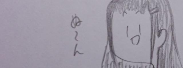 ジョイさんの壁紙画像