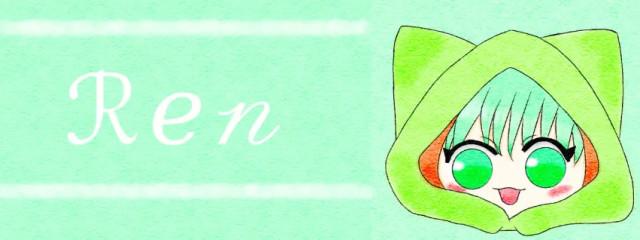 恋(レン)@受験期 さんの壁紙画像