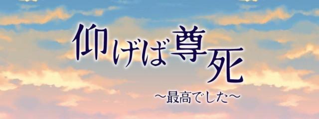 桜坂魅蕾@永遠の坂田家さんの壁紙画像
