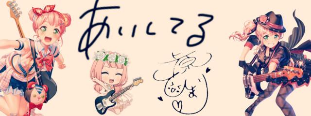 悠和(ゆうか)さんの壁紙画像