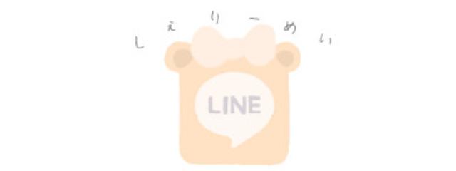 葵 アオイ  ꙳★*゚🔑さんの壁紙画像