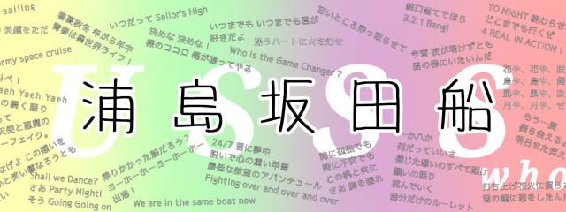 かわせみ@低浮上さんの壁紙画像