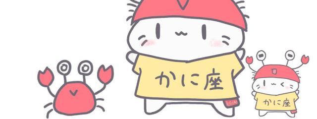 Ajisaaaai( ・´ー・`) 🐹🏸さんの壁紙画像