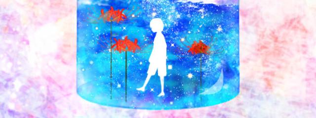 神原 翠紅(このはら みく)さんの壁紙画像