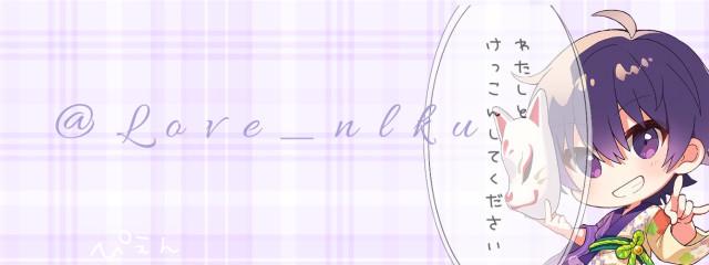 紫亜。さんの壁紙画像
