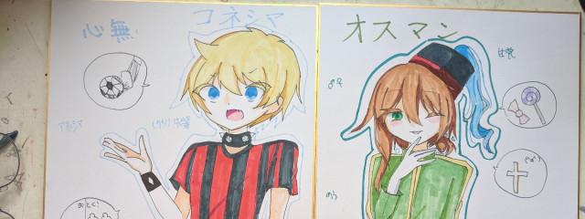 *HARUNA*さんの壁紙画像
