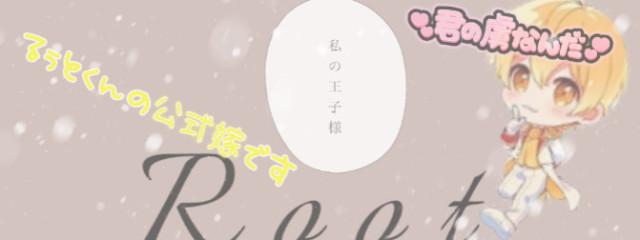 瑠姫華²さんの壁紙画像