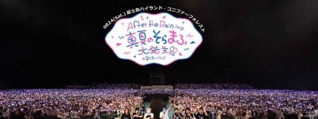 ⋆̩☂︎*̣̩時雨꙳★*゚さんの壁紙画像