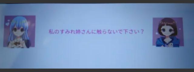 秘鳶羅@雛岳が戻って来たさんの壁紙画像
